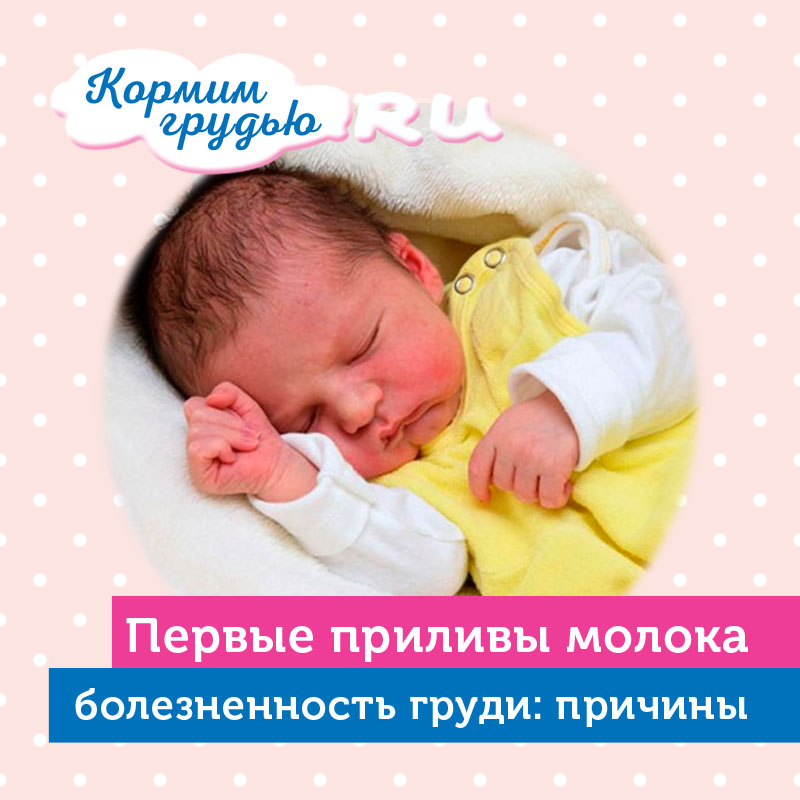 Первая неделя новорожденного развитие
